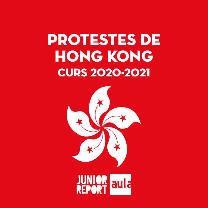 Botó per coneixer l'Unitat Didàctica Protestes de Hong Kong curs 2020-2021 de Junior Report Aula